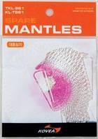 Сеточки (2шт.) Spare Mantles для газовых ламп Kovea TKL-961, TKL-T961