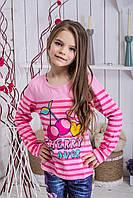 Кофта для девочки вишня розовая