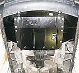 Захист картера двигуна, кпп Audi A6 (C4) 1994-, фото 9