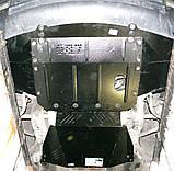 Захист картера двигуна, кпп Audi A6 (C4) 1994-, фото 10