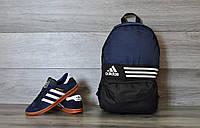 Крутой молодежный рюкзак адидас, рюкзак Adidas