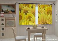 Фотошторы Подсолнухи в кухне 1,5м х 2,5м