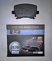Тормозные колодки задние Volkswagen Passat B6, B7, Golf , Jetta, Caddy