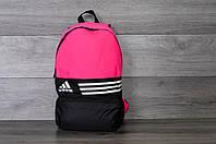 Женский розовый рюкзак адидас, рюкзак Adidas