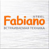 Fabiano - аксессуары сантехнические