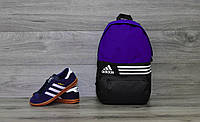 Фиолетовый рюкзак адидас, рюкзак Adidas