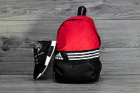 Стильный рюкзак адидас, рюкзак Adidas