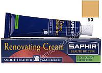 Жидкая кожа Saphir Creme Renovatrice, 25 мл, цв. бледное золото (50)