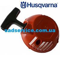Стартер для мотокосы Husqvarna 128 R (ОРИГИНАЛ)