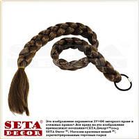 Коричневая коса  из искусственных волос длинная
