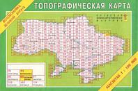 Топографическая карта Волоконовка, Великий Бурлук 1:100000 (71/86)