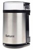 Кофемолка SATURN ST-CM0177(Сатурн)