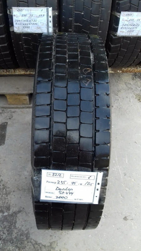 Грузовые шины б.у. / резина бу 235.75.r17.5 Dunlop SP444 Данлоп