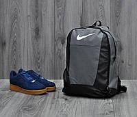 Серый городской рюкзак найк, рюкзак Nike