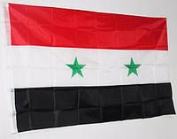 Флаг Сирии 90х150см