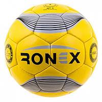 Мяч футбольный Joma Ronex