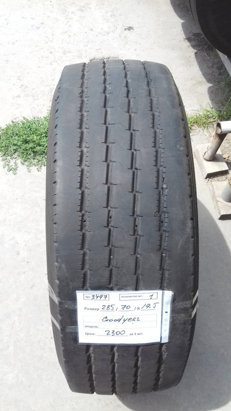 Грузовые шины б.у. / резина бу 285.70.r19.5 Goodyear Regional RHS2 Гудиер
