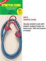 Шнур эластичный для багажа 101см Coghlan's Stretch Cord 514