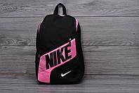 Женский стильный рюкзак найк, рюкзак Nike