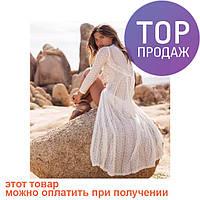 Пляжная накидка с круживом Meredit / аксессуары для отдыха