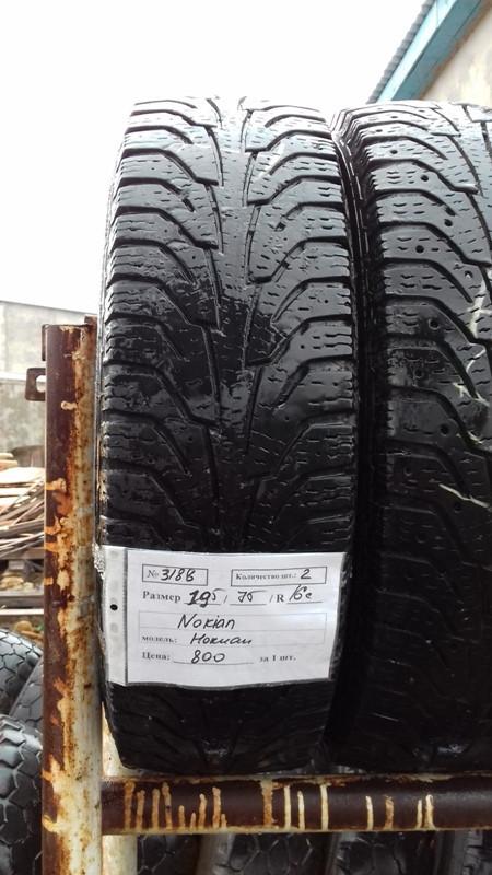 Бусовские шины б.у. / резина бу 195.75.r16с Nokian Hakkapeliitta C Нокиан