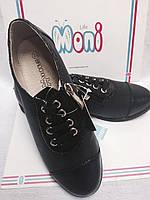 """Детские туфли для девочки """"BADOXX"""" (черные)"""