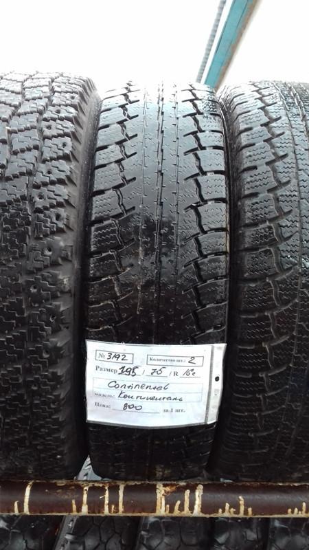 Бусовские шины б.у. / резина бу 195.75.r16с Continental VancoWinter Континенталь