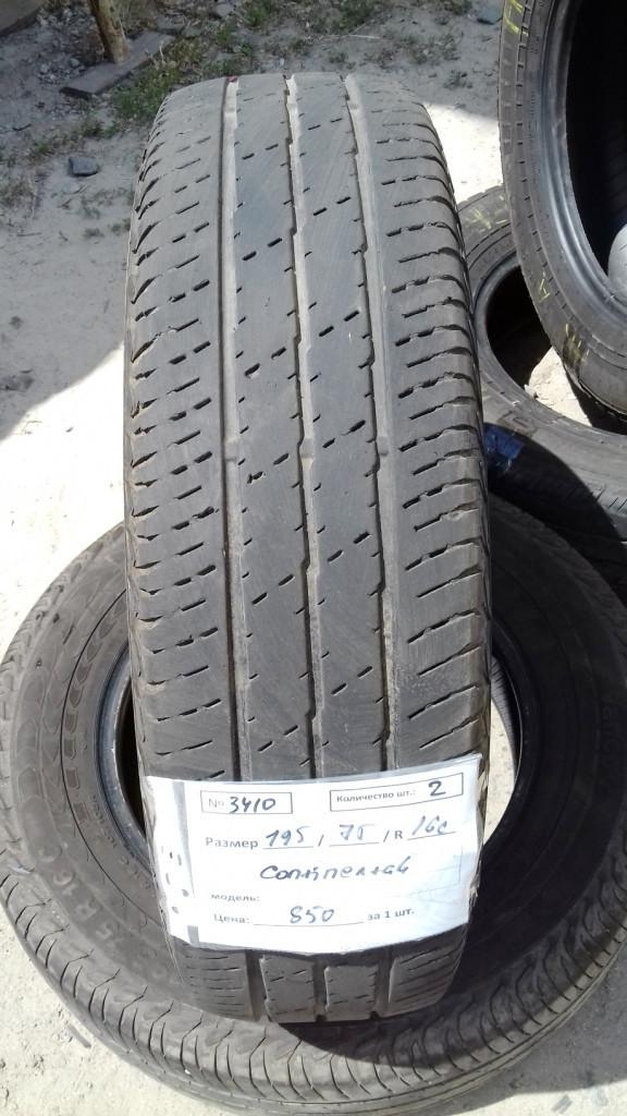 Шины б.у. 195.75.r16с Continental Vanco 2 Континенталь. Резина бу для микроавтобусов. Автошина усиленная. Цешка