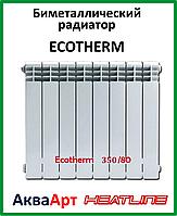 Биметаллический радиатор Ecotherm 350х80х80