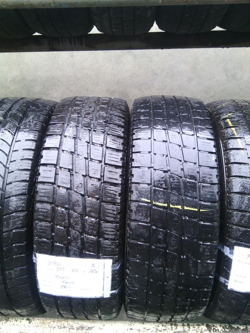 Бусовские шины б.у. / резина бу 215.65.r16с Toyo H09 Тойо
