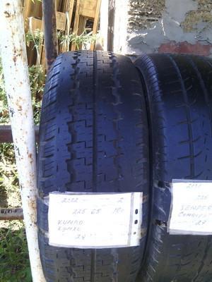Купить Бусовские шины б.у. / резина бу 225.65.r16с Kumho Radial 857 Кумхо