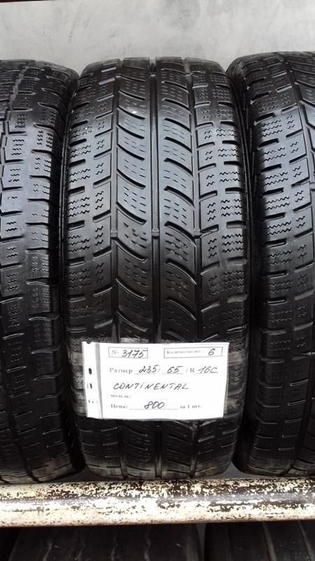 Бусовские шины б.у. / резина бу 235.65.r16с Continental VancoWinter 2 Континенталь