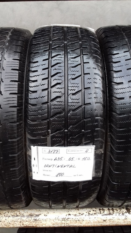 Бусовские шины б.у. / резина бу 235.65.r16с Continental Vanco Four Season 2 Континенталь