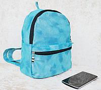 Городской женский рюкзак рюкзачек тканевая замша кожа Турция серебристый 26смх22смх10см аквамарин