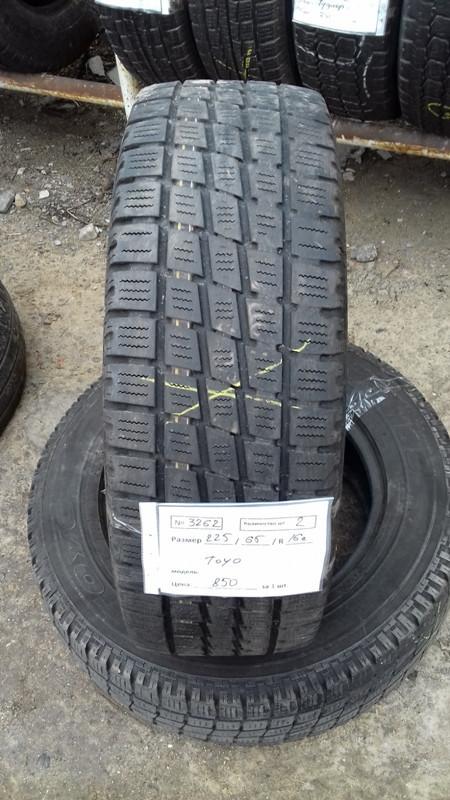 Бусовские шины б.у. / резина бу 225.65.r16с Toyo H09 Тойо