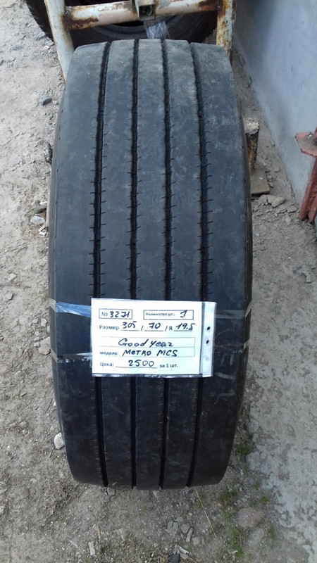 Грузовые шины б.у. / резина бу 305.70.r19.5 Goodyear Metro MCS Гудиер