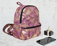 Городской женский рюкзак из тканевой замши золотая марсала