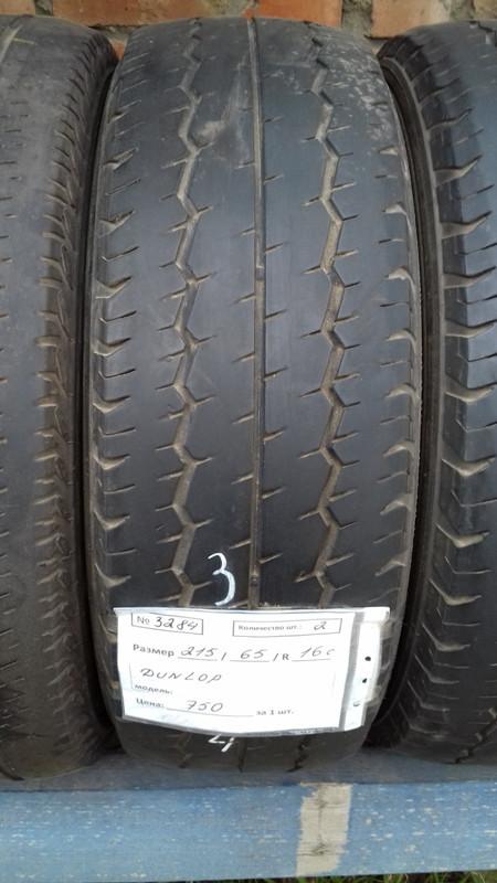 Бусовские шины б.у. / резина бу 215.65.r16с Dunlop SP LT30 6 Данлоп