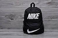 Рюкзак для города найк, рюкзак Nike черный