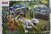 Конструктор Война динозавров 253 детали