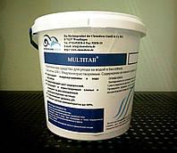 Мультитаб в таблетках Chemoform Multitab (табл. 200 г), 1 кг