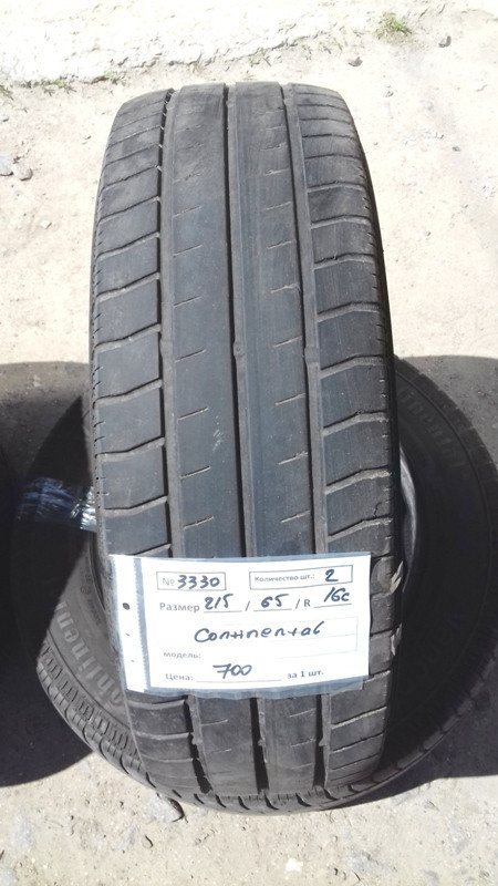 Бусовские шины б.у. / резина бу 215.65.r16с Continental VancoContact Континенталь