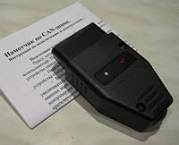 Намотчик по CAN-шине (для подмотки спидометра)