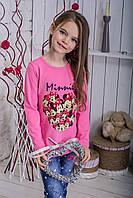 Кофта Микки сердце розовая