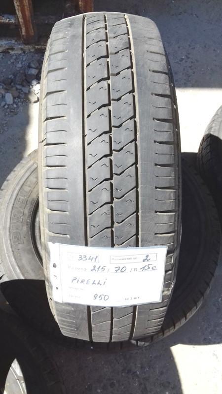 Бусовские шины б.у. / резина бу 215.70.r15с Pirelli Sitynet Пирелли