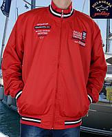 Куртка-ветровка Акция размер М! Paul Shark-100 красная