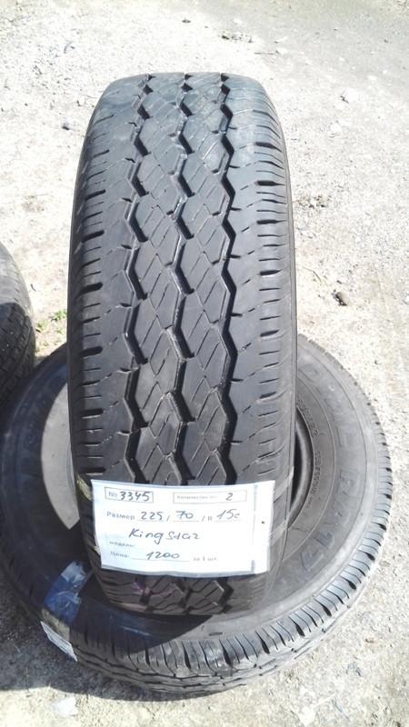 Бусовские шины б.у. / резина бу 225.70.r15с Kingstar Radial RA17