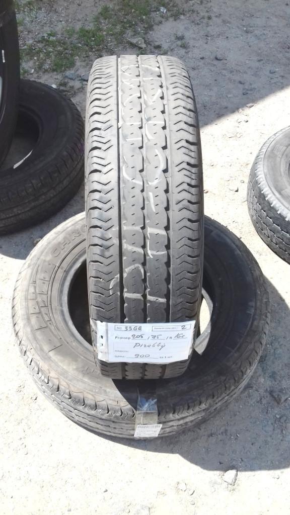 Шины б.у. 205.75.r16с Pirelli Chrono Пирелли. Резина бу для микроавтобусов. Автошина усиленная. Цешка