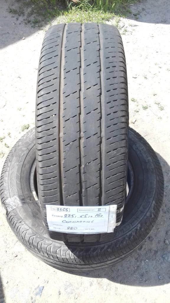 Бусовские шины б.у. / резина бу 225.65.r16с Continental Vanco 2 Континенталь