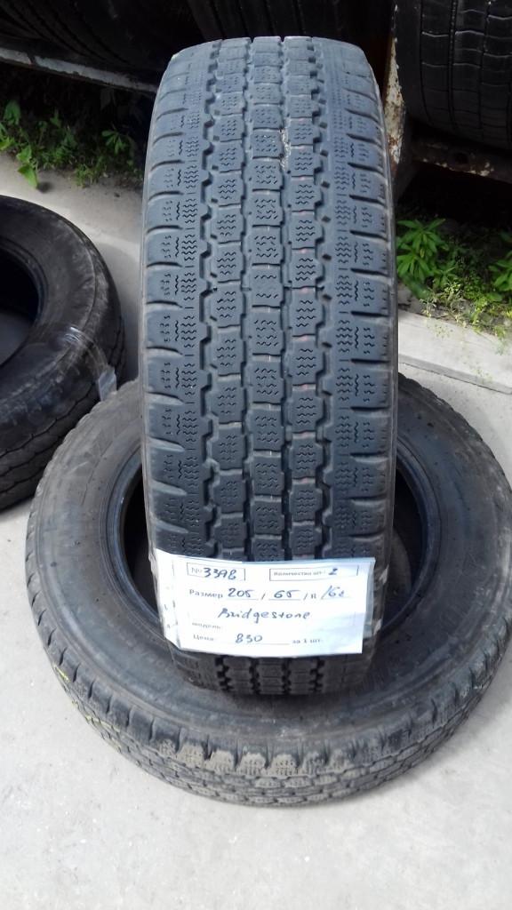 Шины б.у. 205.65.r16с Bridgestone Blizzak W800 Бриджстоун. Резина бу для микроавтобусов. Автошина усиленная.